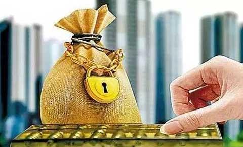 惠州房贷利率上浮