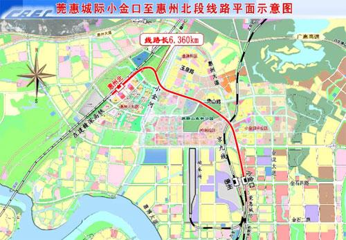 惠城城轨建设