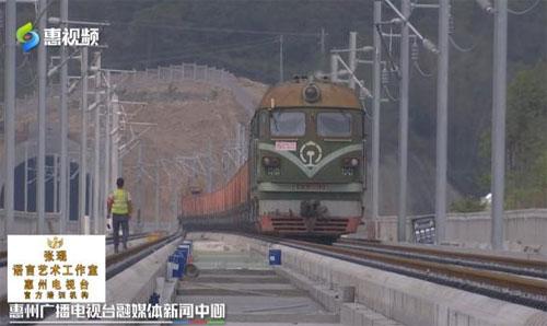 赣深高铁已完成惠州境内铺轨